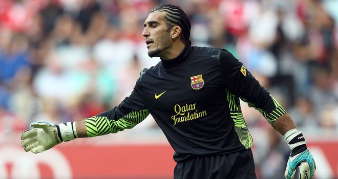 Jose Manuel Pinto: Signed new deal that ties him to Barca until 2013