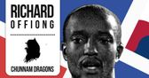 Brits abroad - Richard Offiong