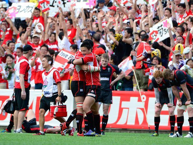 Japan celebrate against Wales