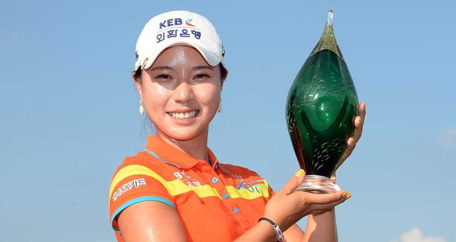 Hee Young Park: Second LPGA Tour title