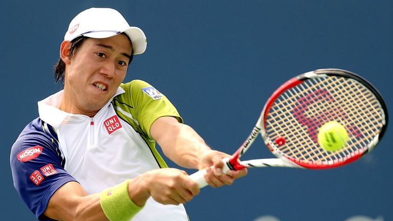 Kei Nishikori: The Japan star has signed up Michael Chang as an advisory coach
