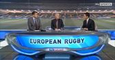 Heineken Cup Preview - 5th December