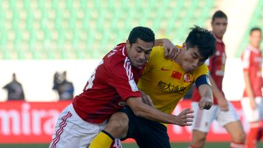 Ahmed Fathy: Egyptian defender a target for Nottingham Forest