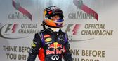 Ricciardo disqualified from second place