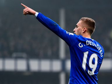 Gerard Deulofeu: Expected to be on the move this month