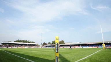 Wakefield Trinity completed the purchase of their Belle Vue home ground on Thursday